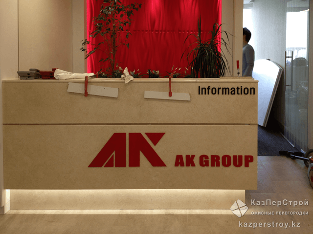 15 апреля 2013 | AK Group