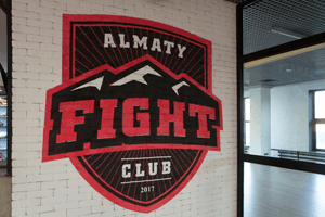 «Fight club» Алматы