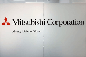 Mitsubishi Corporation - Almaty Liaison Office